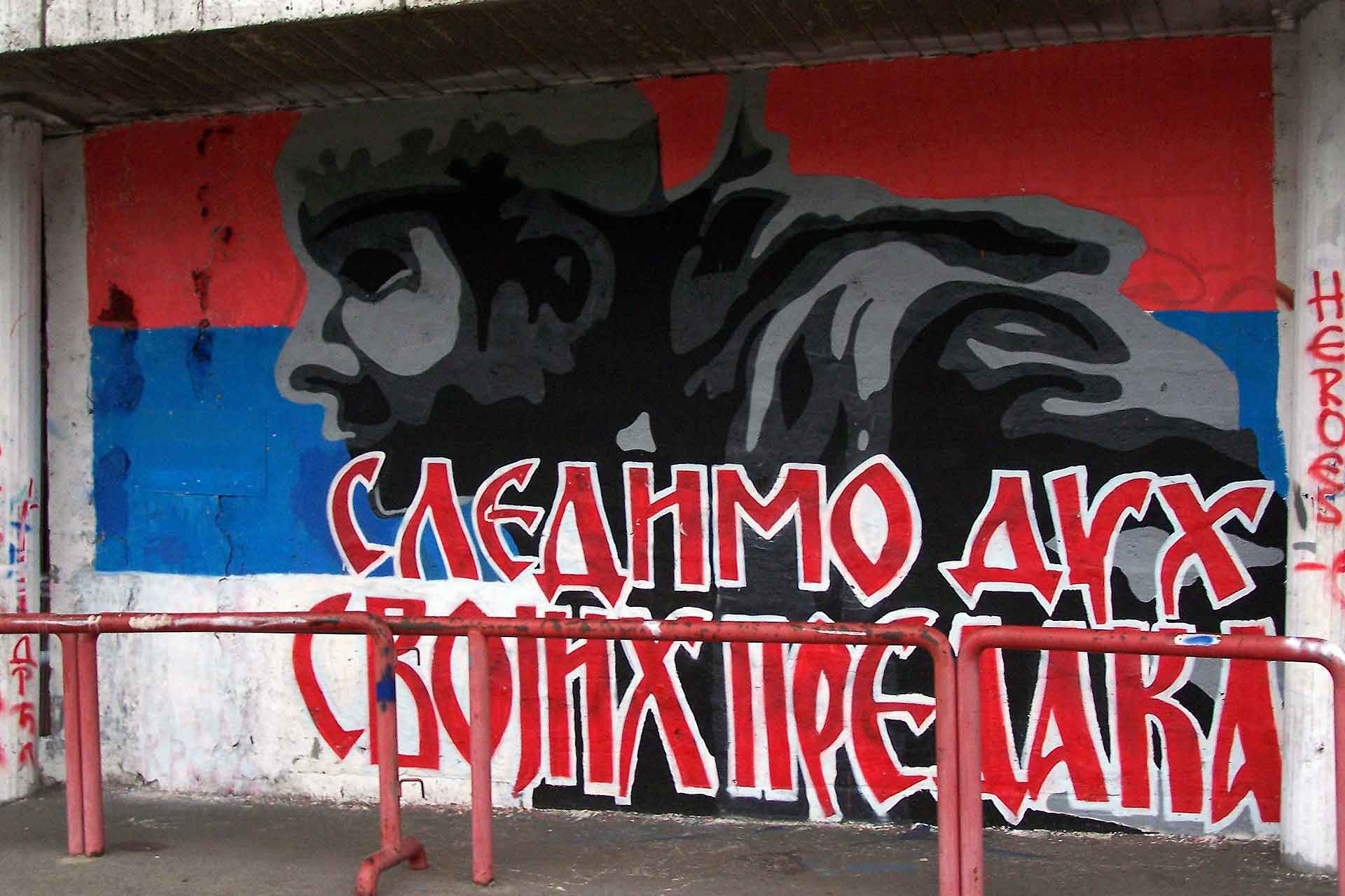 Red Star Belgrade Mural (Photo: Wikimedia Commons)
