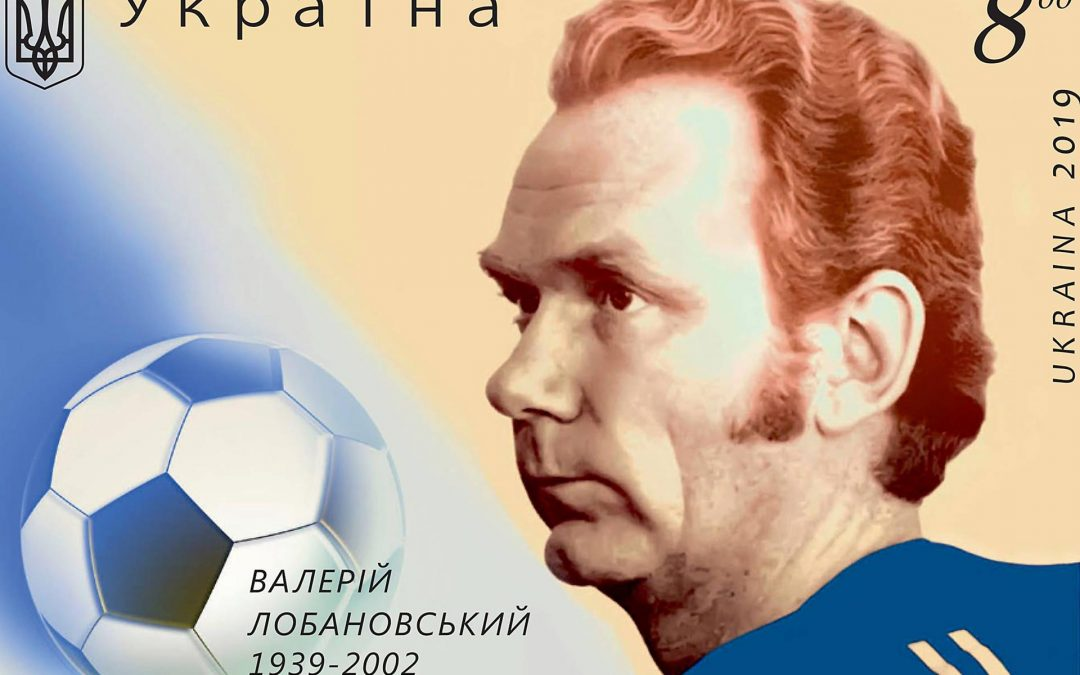 Valeriy Lobanovskyi: Heart of Ukrainian Football